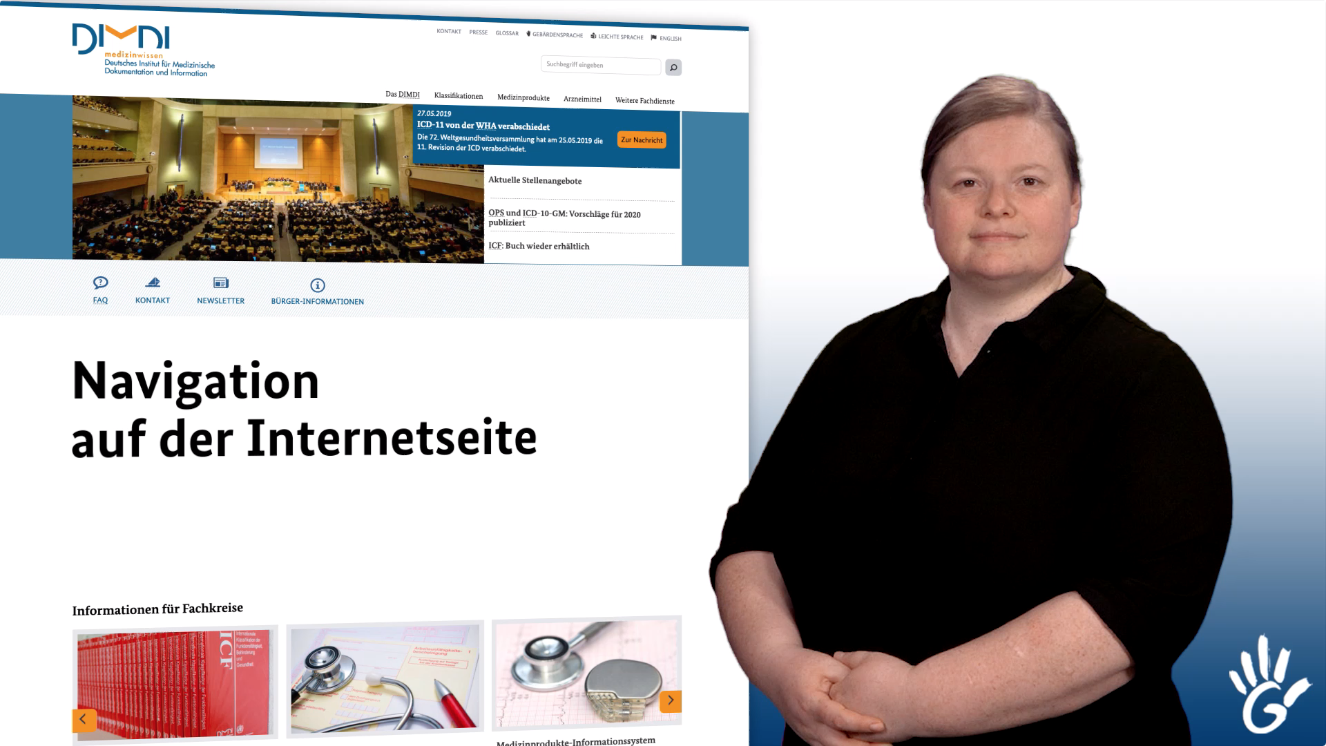 Screenshot: Video Navigation auf der DIMDI-Website - Preview